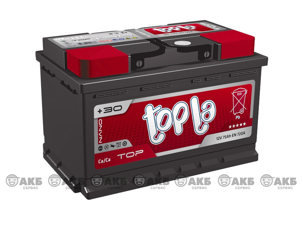 полярность аккумулятора на грузовик мерседес